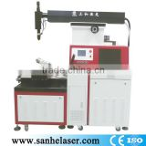 Plastic China laser welding machine made in China/automatic spot welding machine/hardware laser welding machine