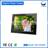 digital photo frame for 12 inch frame BE1202MR