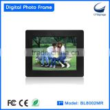8 inch simple design photo frame, digital photo frame for birthday gift BL8002MR