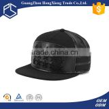 Alibaba Trade Assurance hop cap cheap high quality german felt genuine leather hat
