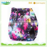 free sample eco friendly baby diapers bamboo eco cloth diaper                                                                                                         Supplier's Choice