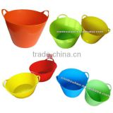 plastic beer tubs,flexible tub, plastic tub trug, storage tub                                                                         Quality Choice