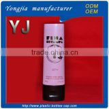 PE round cosmetic package 60 g plastic hair conditioner tube