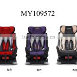 safety adjustable baby car/auto seat chair (AGE:0-8 years)