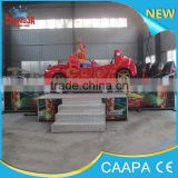 Changda new sale amusement park items for sale, funfair rides flying car, flying car carnival rides for adults