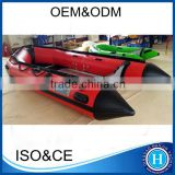 Red/black yacht 14ft inflatable boat w/solid panel floor and completed boat accessories
