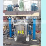 DPM-50L Double planet mixer/Planetary Mixer/Multifunctional Mixer mixer/Chemical and pharmaceutical planetary mixer