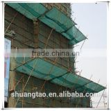 High quality long working life building safety net, anti-fire safety net for constructing buildings