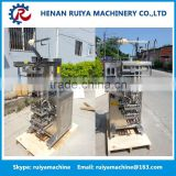 automatic vertical liquid chewing gum packing machine