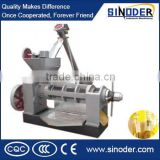 Offer High oil output rate small coconut oil extraction machine/ oil expeller with reasonable