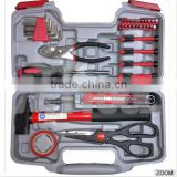 precision screwdriver set,for household and watch repair,hand tools