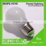 Liquid Cooled LED Bulb, Wide Beam Angle 360 Degree LED Bulb Light with Energy Star Standard