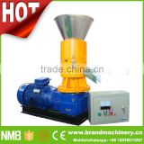 CE durable newest design wheat bran pellet making machine