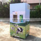 Door to Door supported in Kenya: 200L coin payment fresh milk vending machine | milk atm machine