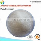 Antiscalant Water Treatment Chemicals Reagent Cationic Polyacrylamide Polymer