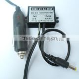 24V turn 12V5A Power DC-DC buck converter car cigarette lighter plug 4A3A2A surveillance cameras