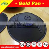 Gold metal gold pan for sand gold mineral washing