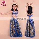 New design floral stage performance sexy Children belly dance costume with bra and skirt and belt ET-061