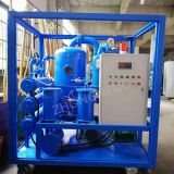 ZYD-200 PLH Transformer Oil Regeneration Machine Transformer Oil Dehydration Plant Made in Zhongneng