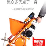 cement mortar plaster concrete spraying grouting machine machine waterproof
