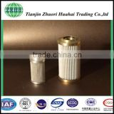 supply replace good filtration precision MP3145 hydraulic oil filter used for Hydraulic off-road vehicles, hydraulic dump car