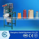 competitive price sewing thread winding machine                                                                         Quality Choice