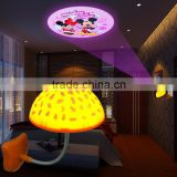 novey poduct led mushroom lamp,led projector mushroom led night sensor projector light for christmas gifts