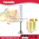 Kitchen Electric Personal Hand Blender Chopper