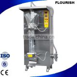 Automatic Liquid Packaging Machine for Milk Processing                                                                         Quality Choice
