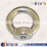 ss304 ss316 stainless steel cap nut