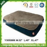 YANGYANG Hot Sale Suede Fabric Luxury Dog Bed Cushion, Pet Bed, Memory Foam Dog Bed Mattress