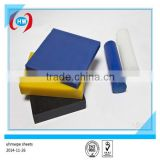 UHMW-PE with Good Wear Resistance/ HDPE Sheets Manufacturers/ abrasion resistant material