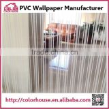 NEW ARRIVAL Glossy OPP window film decorative window film manufacturer accept OME