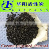 950mg/g granular coconut shell activated charcoal for gold recovery
