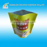 Durable New High Quality Aluminum Foil Retort Pouch -- Able to Resist 121 C!