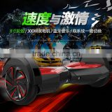 fashion style auto-balancing eclectric skateboard with remote controller and bluetooth speaker