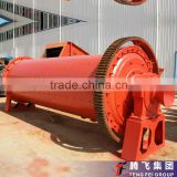 Bauxite ore ball mill machine price