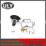Carburetor Repair Kit GY6-50