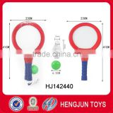 promotion toys small round cloth racket with badminton and 6.5cm ball