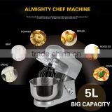 Household small fully automatic and face machine 110v or220v Stirring and kneading machine Mixer cook machine Stirring machine