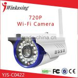 Bullet Camera Style and Waterproof / Weatherproof Special Features solar powered wireless ip camera YJS-C0422