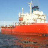8511 Dwt oil/chemical tanker for sale (Nep-tc0008)