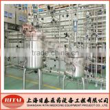 (Vaccine Project) Pharmaceutical/Veterinary/ Medicine Mixer / Blender / Mixing Tank