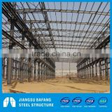 Gansu Bell Oil Workshop Steel Structure Project