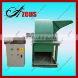 best quality wood dust crusher/wood log cruhser machine