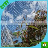 HDPE cage culture anti-bird cover fishing net