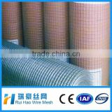 Galvanized Welded Wire Mesh Deck Railing