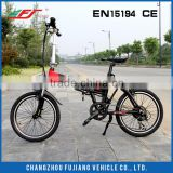 "2015 20"" city tire beautiful color folding electric mini bicycle, mini e-bike for kids"