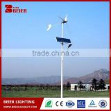 High power IP66 solar wind hybrid power system solar led street light outdoor with solar panel