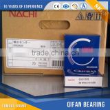 Nachi bearing Deep groove ball bearing 6007ZZE